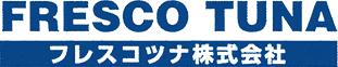 フレスコツナ株式会社(千葉市)